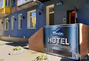 Продам отель/гостиница Киево-Святошинский, Вишневое