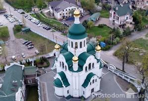 Продам участок 9,8 га,  с . Плюты,  Обуховский  р-н
