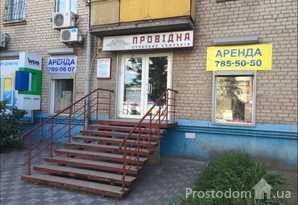 Сдам долгосрочно помещение свободного назначения Днепропетровск, Индустриальный