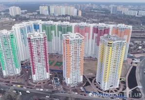 фотография - Каховская ул.62а двухкомнатная с ремонтом,готовая квартира