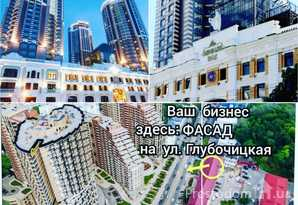 Сдам долгосрочно помещение свободного назначения Киев, Шевченковский