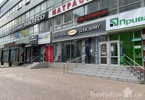 Сдам в аренду Магазин в Киеве – 86 кв.м.