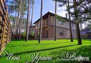Продам 6-к дом Киево-Святошинский, Гостомель