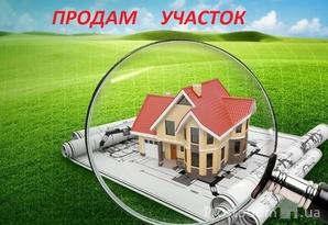 фотография - Продам участок 10 соток в 5 минутах езды от Донецкого шоссе