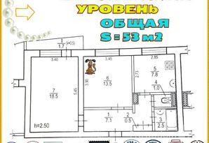 Свои 53м2-центр Коммунар(парус красный