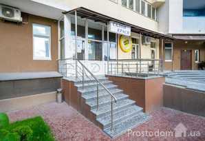 Продам готовый бизнес Киев, Голосеевский