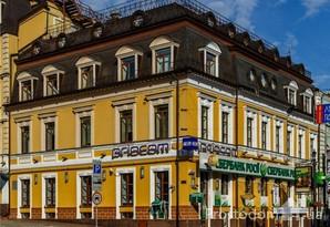 Аренда офис от 10 м2 Подольский район