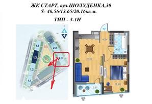 фотография -  ЖК Старт по вул. Шолуденка,30  однокімнатна-46.56кв.м.