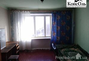 фотография - Продам комнату в общежитии!