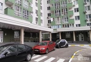"""фотография - Продам 3к. квартиру, 117 м2. по ул. Герцена 35, ЖК """"Герцен Парк"""" До"""
