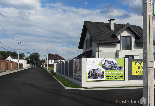 фотография - Новый Дом 155 м2! 12 км от Киева! Берег Десны! Вышгородский р-н