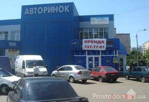 Сдам долгосрочно офисное помещение Киев, Дарницкий