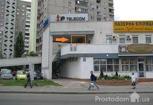 Сдам долгосрочно помещение свободного назначения Киев, Дарницкий