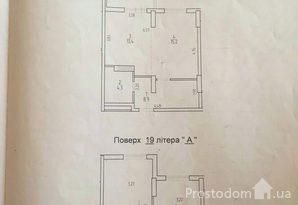 фотография - Продам 3-хкомнатную 2-хуровневую кв, Драйзера, Троещина