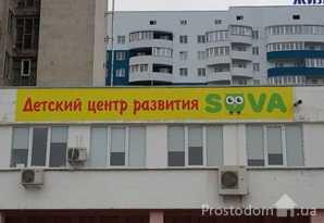 Продам помещение свободного назначения Харьков, Основянский