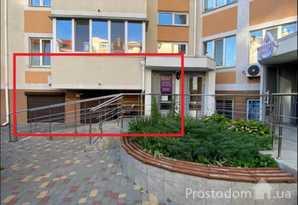 Продам офисное помещение Киево-Святошинский, Святопетровское