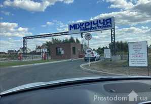 Продам участок под жилую застройку Вышгородский, Осещина