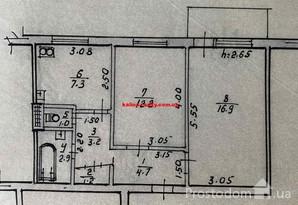 Срочная продажа 2-х комнатной квартиры Массив